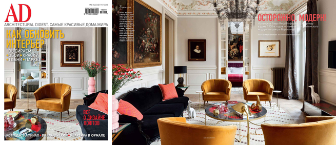 Architectural Digest Russia Art Apartment in Barcelona decorated with BRABBU's Accent ChairsUntitled 127