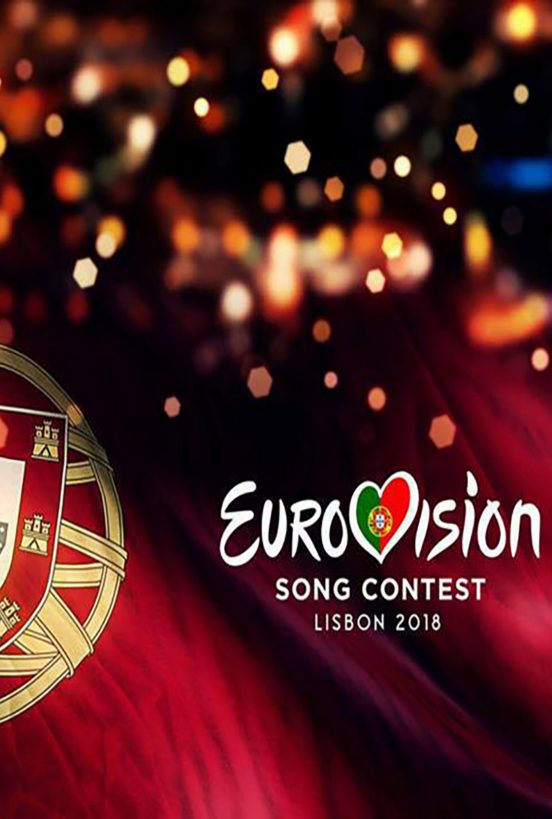 eurovision 2018 EUROVISION 2018: INSPIRING THE WORLD THROUGH MUSIC AND DESIGN eurovision 2018 552x819