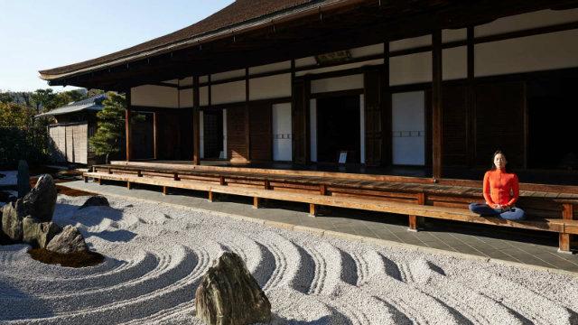 HBA hospitality design - Four Seasons Kyoto four seasons hotel kyotoHirsch Bedner Associates's touch in Four Seasons Hotel KyotoHirsch Bedner Associatess touch in Four Seasons Hotel Kyoto 1