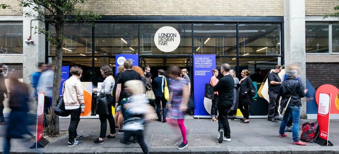 The Ultimate Guide For London Design Festival 2018 Events london design festival 2018The Ultimate Guide For London Design Festival 2018 EventsLDF