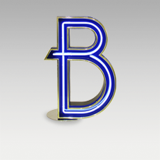 B Letter from Graphic Collection by DelightFULL